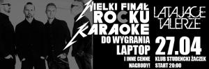 fb karaoke