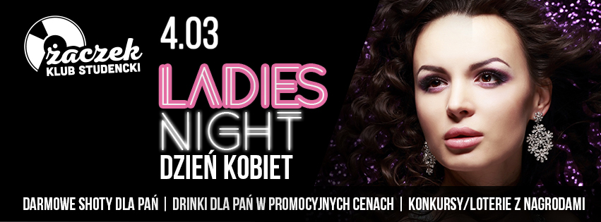 ladies night fb2